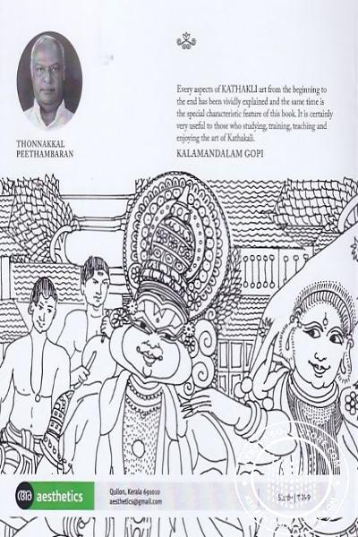 back image of Kathakali