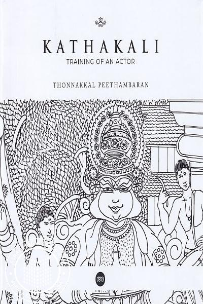 Cover Image of Book Kathakali