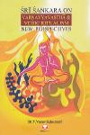 Thumbnail image of Book Sri Sankara on Varnavyavastha and Vedic Ritualism New Perspectives