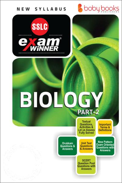 back image of Exam Winner Biology SSLC -English Medium- Part -1-2 Class 10