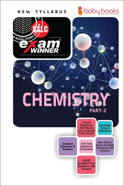 back image of Exam Winner Chemistry SSLC -English Medium-Part -1-2 Class 10