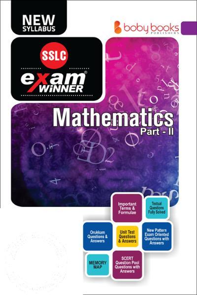 back image of Exam Winner Mathematics SSLC -English Medium- Part -1 - 2Class 10
