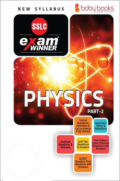 back image of Exam Winner Physics SSLC -English Medium- Part -1-2