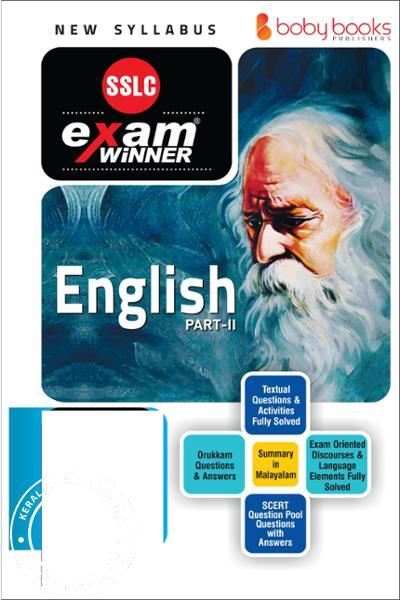 back image of Exam Winner SSLC English Part -1-2 Class 10
