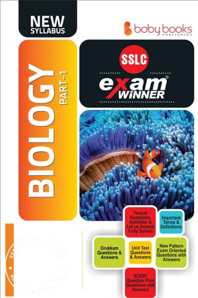 Cover Image of Book Exam Winner Biology SSLC -English Medium- Part -1-2 Class 10
