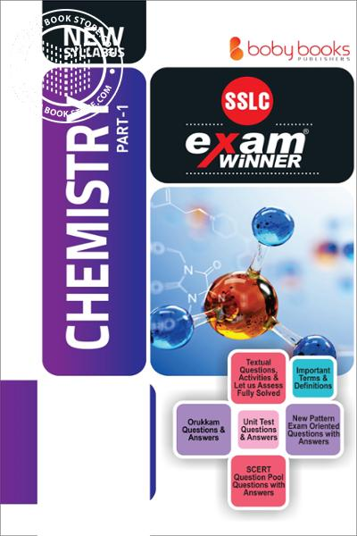 Cover Image of Book Exam Winner Chemistry SSLC -English Medium-Part -1-2 Class 10