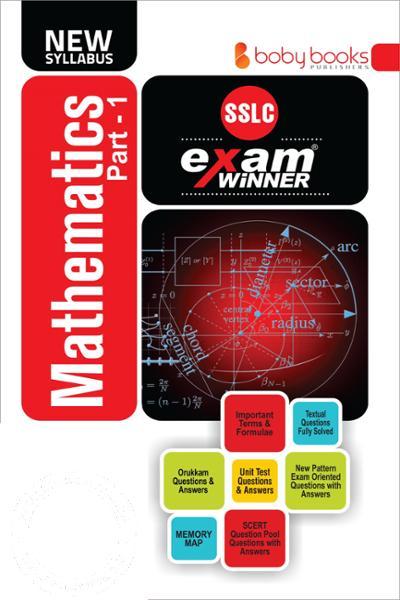 Image of Book Exam Winner Mathematics SSLC -English Medium- Part -1 - 2Class 10