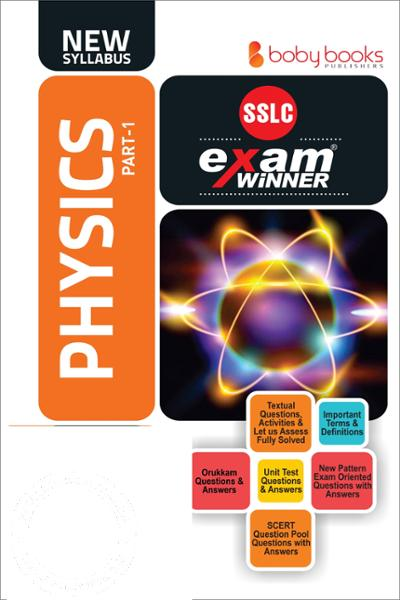 Cover Image of Book Exam Winner Physics SSLC -English Medium- Part -1-2
