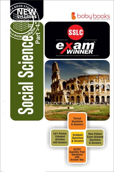 Cover Image of Book Exam Winner Social Science SSLC -English Medium- Class 10 Part - 1