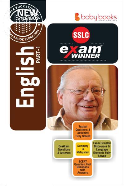 Image of Book Exam Winner SSLC English Part -1-2 Class 10