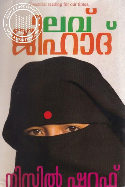 Cover Image of Book Love Jihad