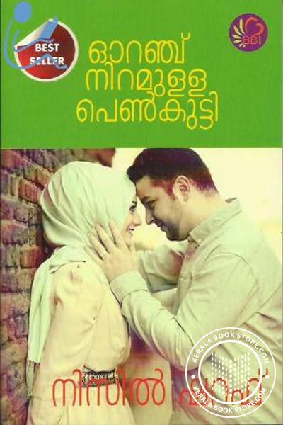 Cover Image of Book Orange Niramulla Penkutty