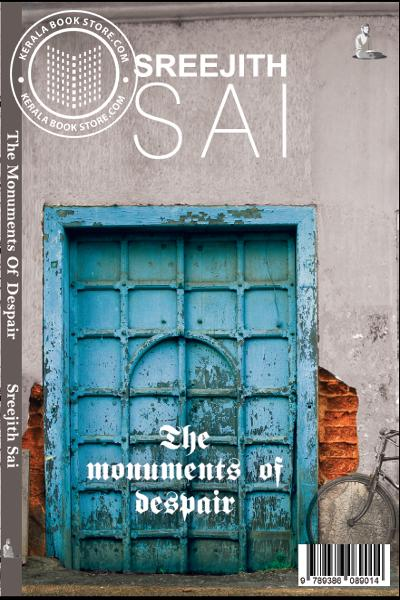 Cover Image of Book The Monuments of Despair