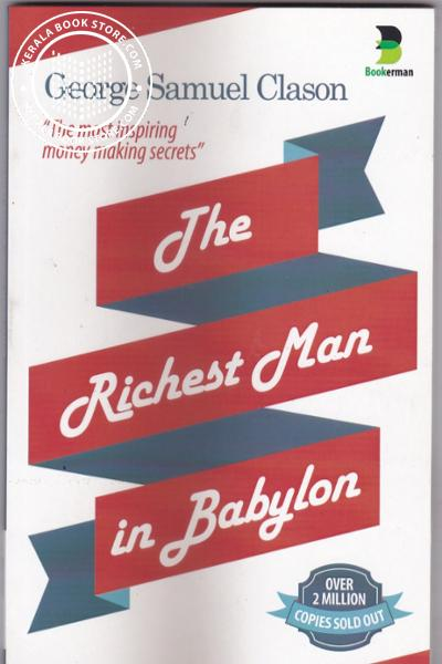 Cover Image of Book The Richest Man in Babylon