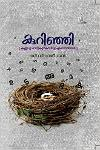 Thumbnail image of Book Kuringi