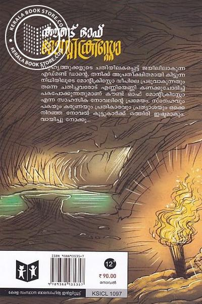back image of കൗണ്ട് ഓഫ് മോന്റി ക്രിസ്റ്റോ
