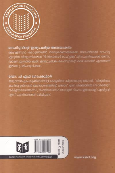 back image of Nehruvinte Indiacharitra Avalokanam
