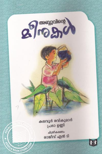 Cover Image of Book Abduvinte Meenukal