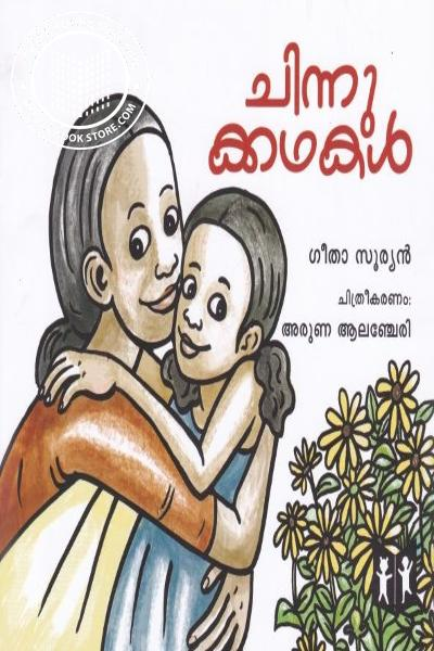 Cover Image of Book Chinnukkathakal