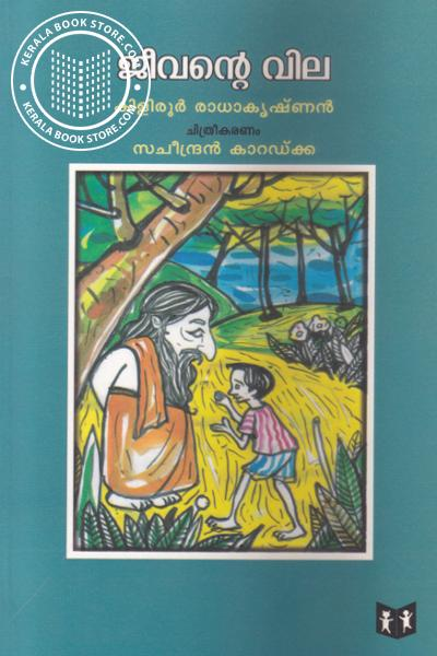 Cover Image of Book Jeevante Vila