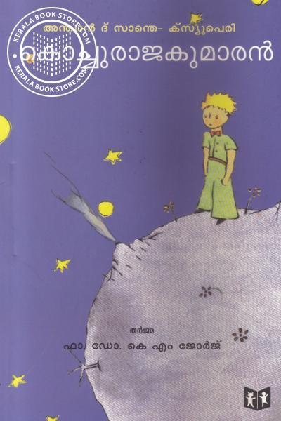 Image of Book Kochu Rajakumaran