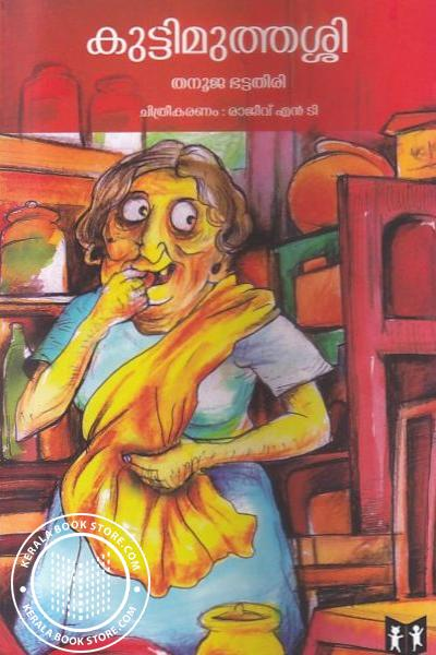 Cover Image of Book Kuttimuthassi