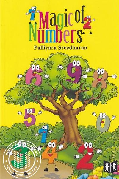 Cover Image of Book Magic of Numbers