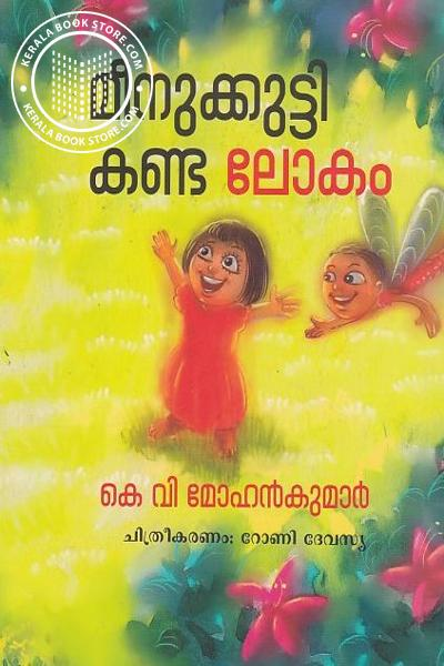 Cover Image of Book Meenukutty Kanda Lokam
