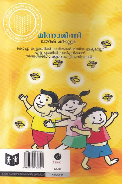 Cover Image of Book Minnaminni