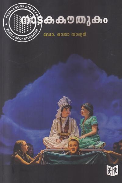 Cover Image of Book Nadaka Kauthukam