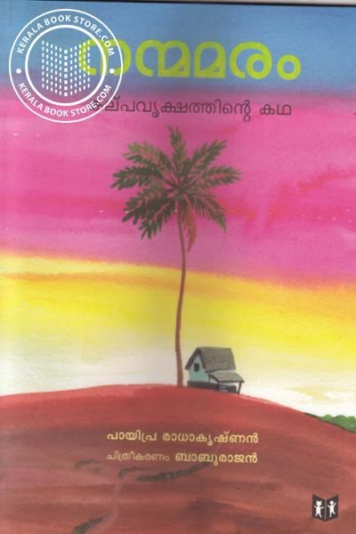 Image of Book Nanmamaram