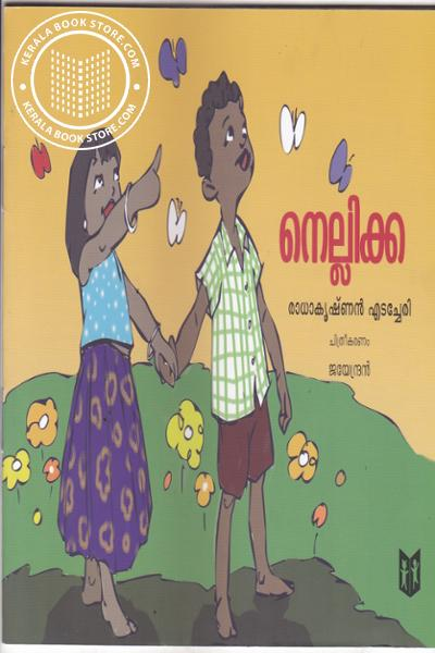 Cover Image of Book Nellikka