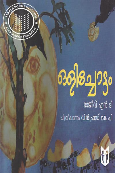 Cover Image of Book Olichottam