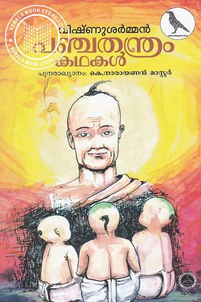 Cover Image of Book Panchathandra kathakal
