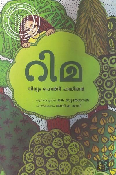 Cover Image of Book Rima