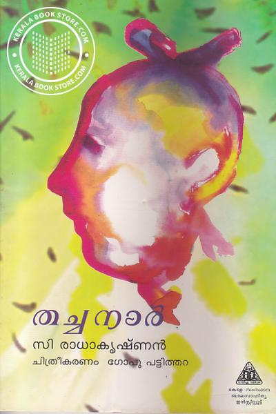 Cover Image of Book Thachanar