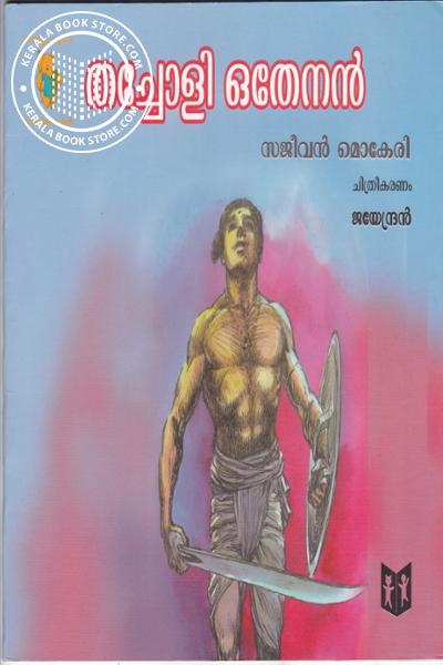 Cover Image of Book Thacholi Othenan