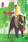 Thumbnail image of Book ആനത്താര