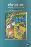 Thumbnail image of Book Jeevante Vila