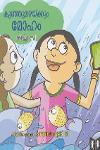 Thumbnail image of Book കുഞ്ഞു മഴയ്ക്കും മോഹം