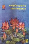 മലയാളത്തിലെ ഏറ്റവും മികച്ച പതിനൊന്ന് ബാലകവിതകള്