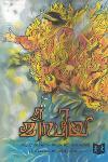 Thumbnail image of Book മീഡിയ