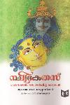 Thumbnail image of Book Nachikethas Maranathe Tholpicha Balan