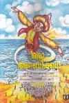 Thumbnail image of Book Oru Arabikkatha