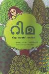 Thumbnail image of Book Rima
