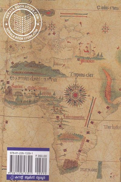 back image of Luciyadukalude Ithihasam