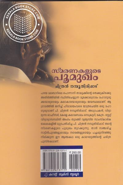 back image of Smaranakalide Poomukham