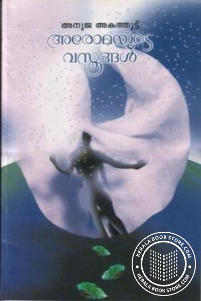 Cover Image of Book Aromayude Vasthrangal