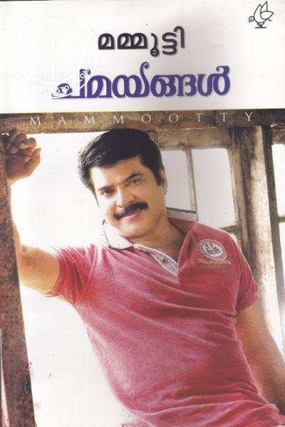 Cover Image of Book Chamayangal