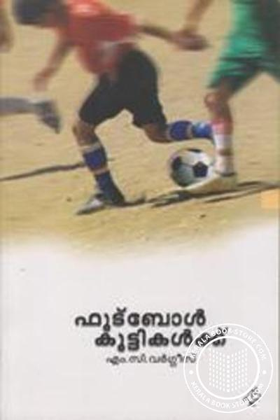 Cover Image of Book Football Kuttikalkku